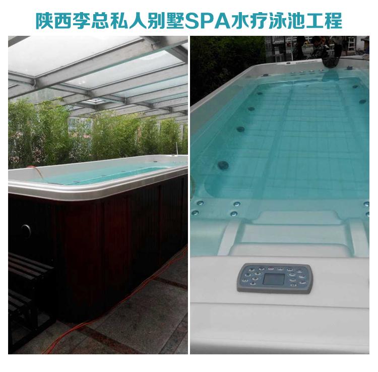 【陕西】李总别墅SPA泳池选择万事达卫浴