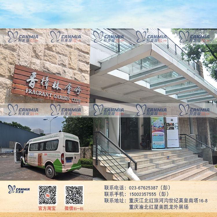 重庆龙湖香樟林别墅社区会所yabo亚博下载工程案例