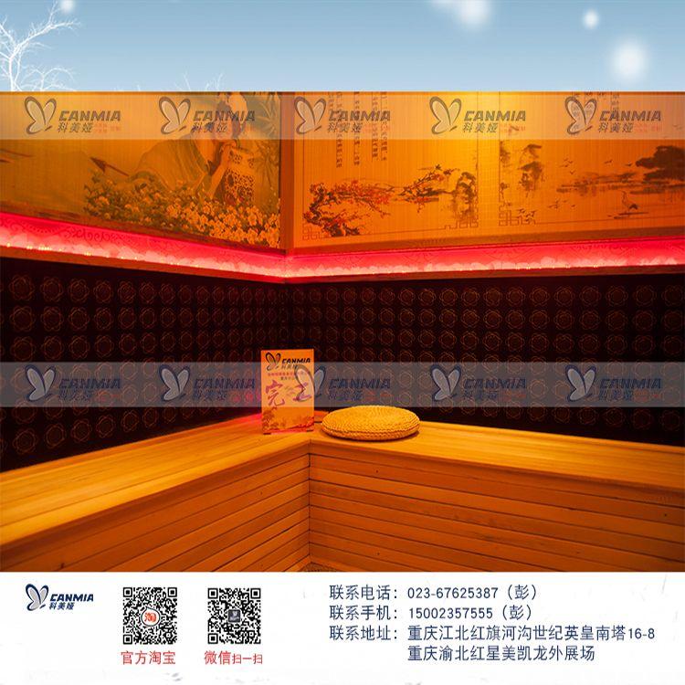 重庆龙湖时代汇定制汗蒸房工程案例
